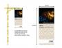 EMC_bamboo_banner